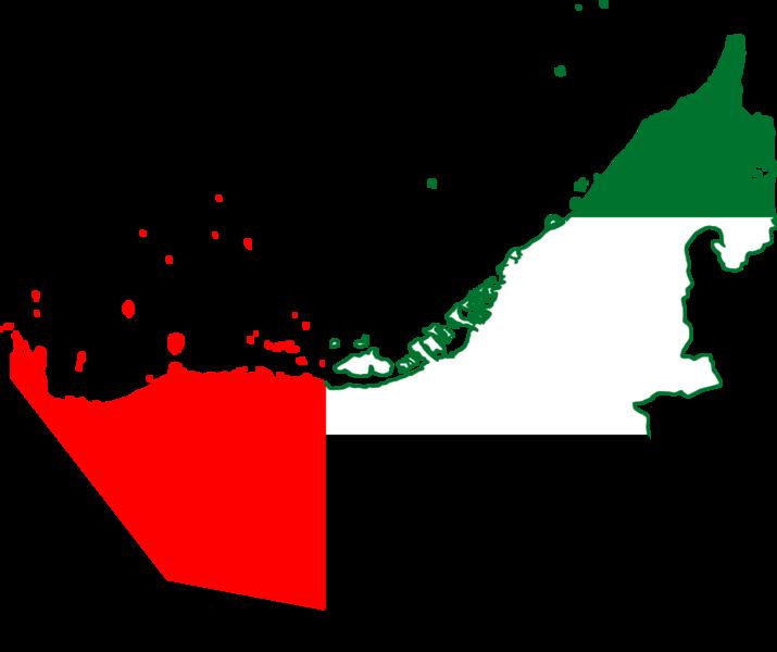 Amazon Birleşik Arap Emirlikleri Pazar Yeri
