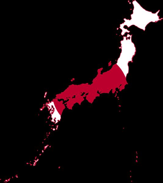 Amazon Japonya Pazar Yeri